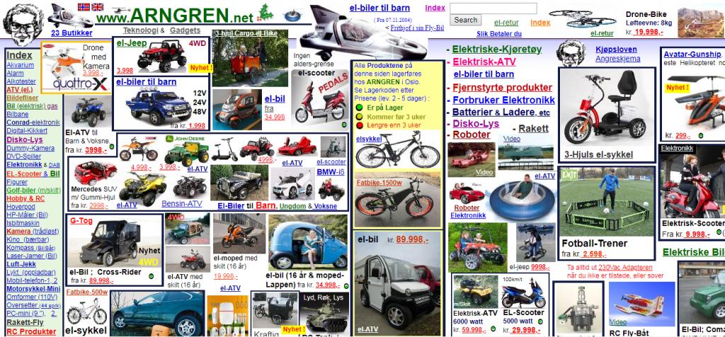 موقع الكتروني جيد التصميم لتسويق الكتروني فعال