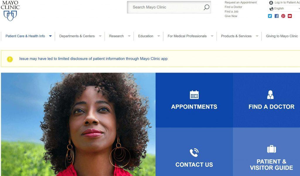 موقع الكتروني سهل التصفح في المجال الصحي